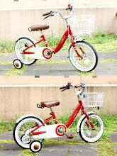 子供用自転車14インチキッズバイク14インチ男の子女の子子供用カゴ・補助輪付幼児車乗り降りしやすい低床フレーム幼児用自転車CHIBICLEチビクルかわいい4色(レッドネイビーグリーンライトブルー)自転車MKB14-34【RCP】