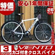 スポーツ サイクリング おすすめ レディース