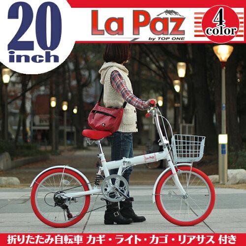 折りたたみ自転車 20インチ 軽量 コンパクト カゴ カギ付 52Tクランク! おすすめ 折畳自転車 LA P...
