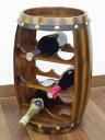 木製 樽型ワインラック ワイン8本収納 【送料無料】ヴィンテージ 樽 レトロ 木 アンティーク おしゃれ ワインラック ワイン 収納 ボトル ウッド ワインボトルホルダー ボトルケース ワインボトル ケース おしゃれ プレゼント ヨーロピアン インテリア 輸入家具