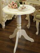 プリンセスペンタゴンタイプコーヒーテーブル