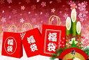 ヘラクレス福袋 20,800円(※発送用発泡スチロール箱代金800円を含みます。) 新年1月2日から順次発送