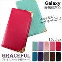 Galaxy ケース オーダー バンドレス グレイスファル デコ スマホケース 手帳型 Note20 Ultra 5……