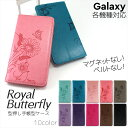 Galaxy ケース オーダー ロイヤルバタフライ スマホケース 手帳型 Note20 S20 5G SC-51A SCG01……