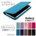 Galaxy ケース オーダー バンドレス スタイリッシュ スマホケース 手帳型 Note20 Ultra 5G A51……