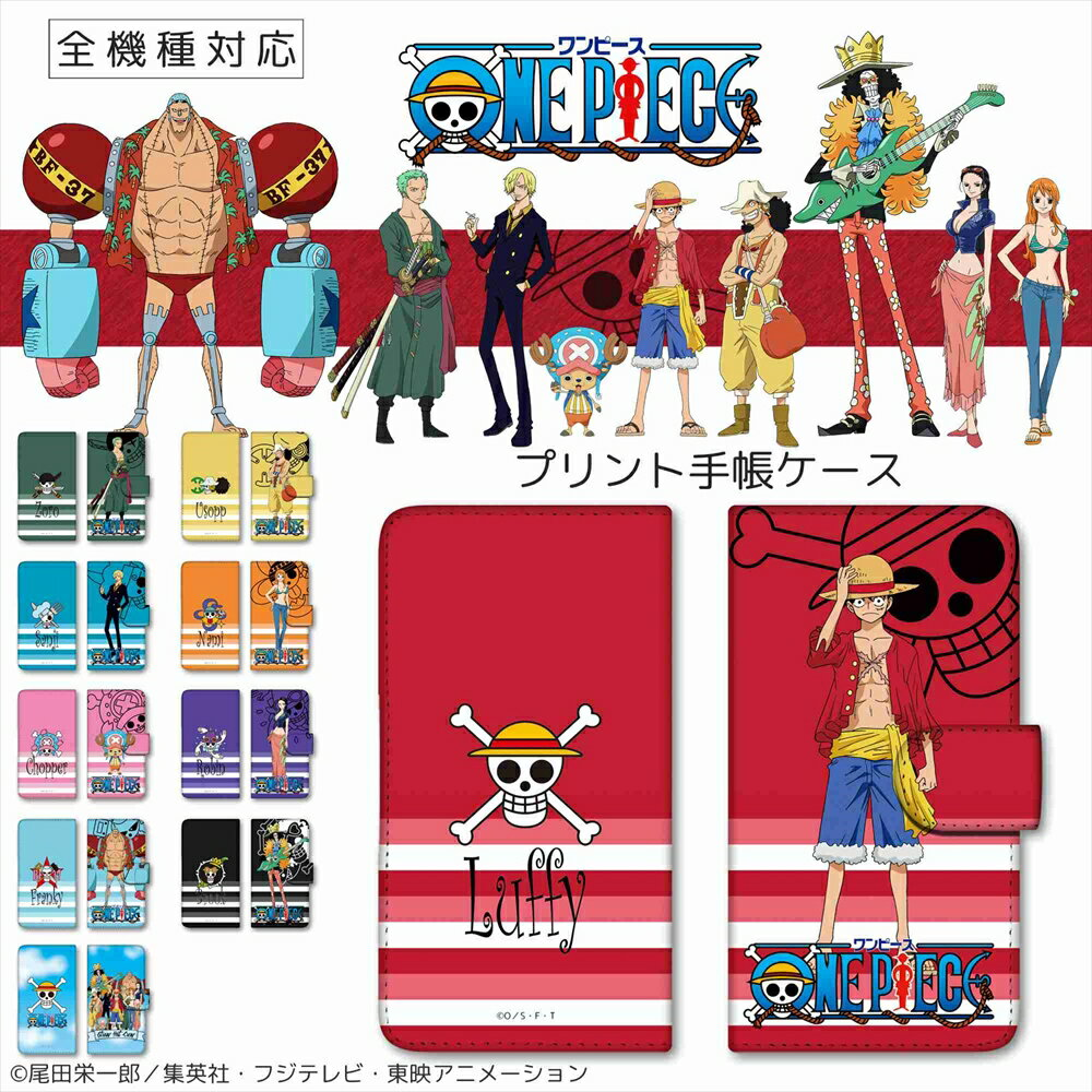 スマートフォン・携帯電話アクセサリー, ケース・カバー ONE PIECE iPhone12 mini Pro Max iPhoneSE 2 iPhone11 arrows huawei xperia Galaxy AQUOS