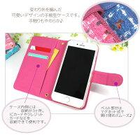 スマホケース手帳型全機種対応iPhoneXSiPhoneXRiPhoneXiPhone7/8XperiaXZXZ1XZsaquosアイフォン8スマホカバーファンシーキュートおすすめ女子オーダーファンシーブレイド