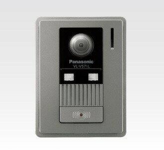 VL-V571L-S パナソニック カラーカメラ玄関子機(LEDライト付)