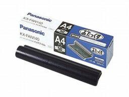 KX-FAN140 パナソニック 普通紙ファクス用インクフィルム