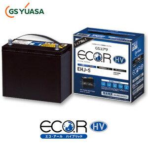 EHJ-S34B20RGSユアサプリウスハイブリッド用バッテリー