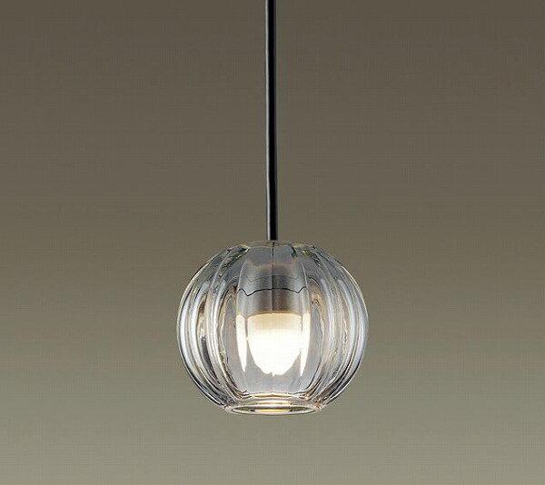 LGB11979LE1 パナソニック レール用ペンダントライト ブラック LED(電球色) 拡散