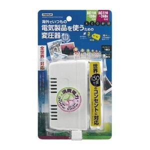HTDM130240V300120Wヤザワ海外用旅行用マルチプラグ変圧器130V240V300120W