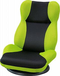 【メーカー直送】THC-101GR東谷カーズバケットリクライナー座椅子回転イスリクライニングチェアAZUMAYA
