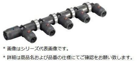 [新品] 【3DJ-P-HDL-7P】 [SANEI] 【3DJPHDL7P】 三栄水栓 樹脂ヘッダー (末端エルボ)