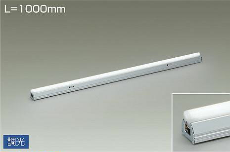 DSY-4542WS ダイコー 間接照明用器具 LED 昼白色 調光