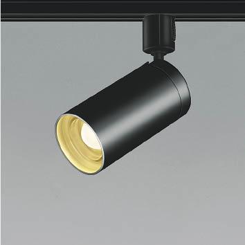 AS43966L コイズミ レール用スポットライト LED(電球色)