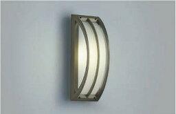 AU42352L コイズミ 屋外用ブラケット LED(電球色)