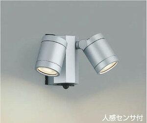 コイズミ LEDスポットライト 人感センサ付 AU43322L