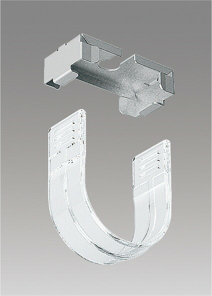 RX190N 遠藤照明 メンテナンスキット TUBE-Ss TYPE メンテナンス用専用落下防止ホルダー(電源内臓タイプ)