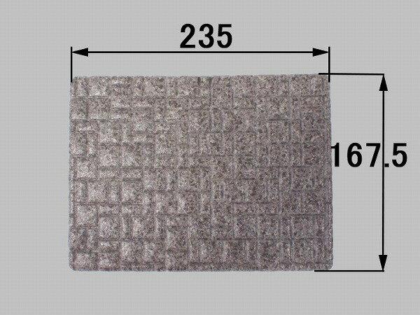 M-FA(28)/FG101 LIXIL INAX 排水目皿