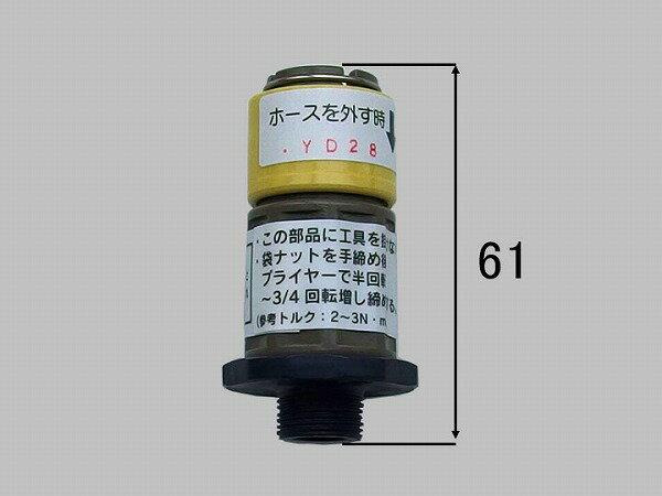 水まわり用品, その他 A-4284-10 LIXIL INAX