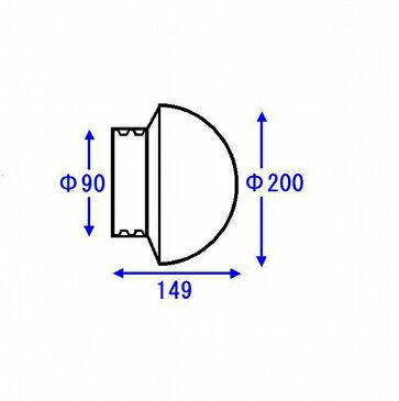AFKK024 TOTO 照明器具 ワン型照明グローブ