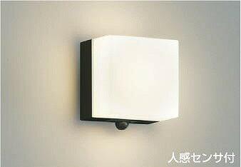 AU45874L コイズミ ポーチライト LED(電球色) センサー付