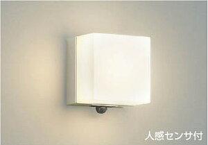 AU45876L コイズミ ポーチライト LED(電球色) センサー付