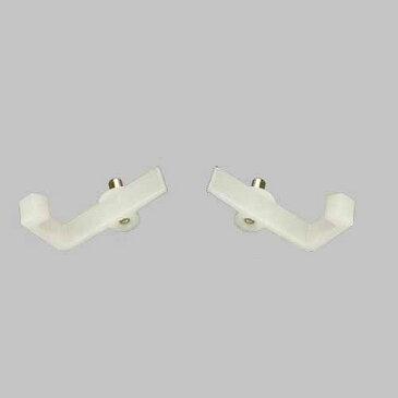 トステム TOSTEM NETJK00001 (QRP265L+QRP265R セット) キッチン 収納部品 L型棚受けダボ 棚板厚15mm用