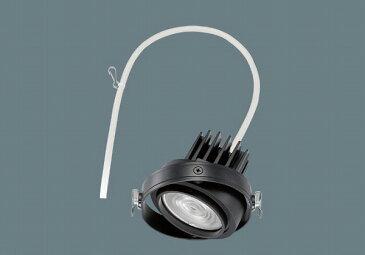 NTS51137B パナソニック ユニバーサルダウンライト LED(温白色)