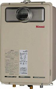 RUX-A1611T-Eリンナイガス給湯器給湯専用16号PS扉内設置型PS前排気型(排気延長タイプ)