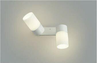 AB46480L コイズミ スポットライト LED(温白色)