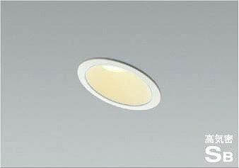 AD47742L コイズミ 屋内屋外兼用ダウンライト LED(電球色)