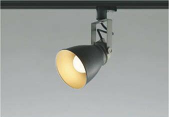 AS47414L コイズミ レール用スポットライト LED(電球色) (AS45572L 代替品)