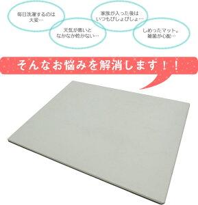 足乾バスマット珪藻土バスマット速乾ホワイトグレーフジワラ化学無地シンプルボードタイプ43×55cm品番:765000