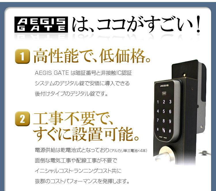 デジタル錠・電子錠はここがすごい!低価格、工事不要