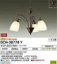 DCH-38778Y ダイコー シャンデリア LED(電球色) 〜4.5畳 2
