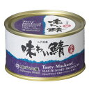 【送料無料(沖縄・離島除く)】味の加久の屋味わい鯖水煮200g6缶サバカン