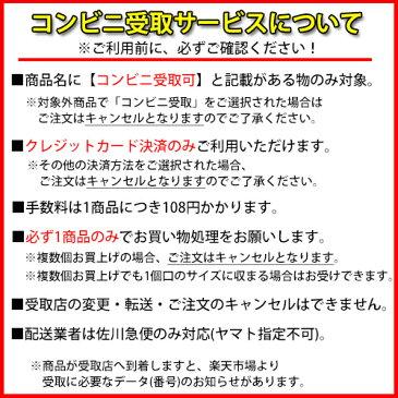【★直送便】ファイン 納豆キナーゼ 240粒