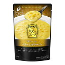 【ネコポス送料無料】ハインツ 大人むけのスープ 粒コーンのクリームポタージュ 160g×5袋(メール便)