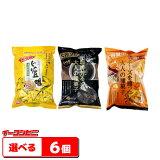 【送料無料(沖縄・離島除く)】トーノー じゃり豆 業務用 選べる6個(2個単位選択)