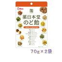 【ネコポス送料無料】ライオン菓子 薬日本堂 のど飴 70g