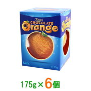 テリーズ チョコレート オレンジ