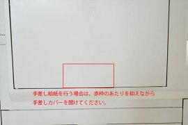 中古業務用FAX/簡易コピー機能付Pnasonic(パナソニック)PanafaxUF-A80MK2【中古】