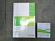 A3カラーコピー機/A3カラー複合機FUJIXEROX(富士ゼロックス)DocuCentre-4C2263コピー/FAX/プリンタ/スキャナペーパーレスFAX機能【】
