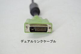中古27型液晶モニターHPZR2740w【中古】DVIDisplayPort中古27インチ液晶モニター中古27型液晶モニター27インチモニター
