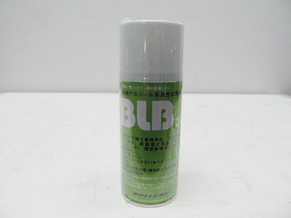 ルーブリカント『BLB C-9』