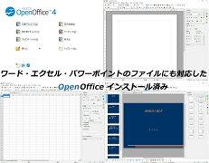 LenovoThinkPadX220Corei5SSD128GB4GBメモリ12インチ無線LANOffice付きWindows10ノートパソコン中古パソコン