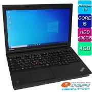 【Office付き】LenovoレノボThinkpadL540Corei54210M2.6GHzHDD500GBメモリ4GBノートパソコンパソコンWindows10【中古】