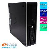 中古パソコン 中古デスクトップパソコン Windows10 HP Compaq Elite 8300 SFF Corei5 HDD500GB 4GBメモリ DVDマルチ Office付き デスクトップパソコン パソコン 【中古】